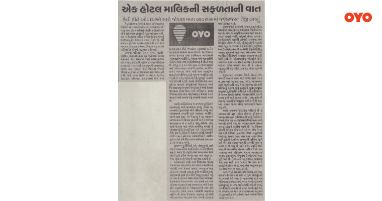 OW-Newspaper-02